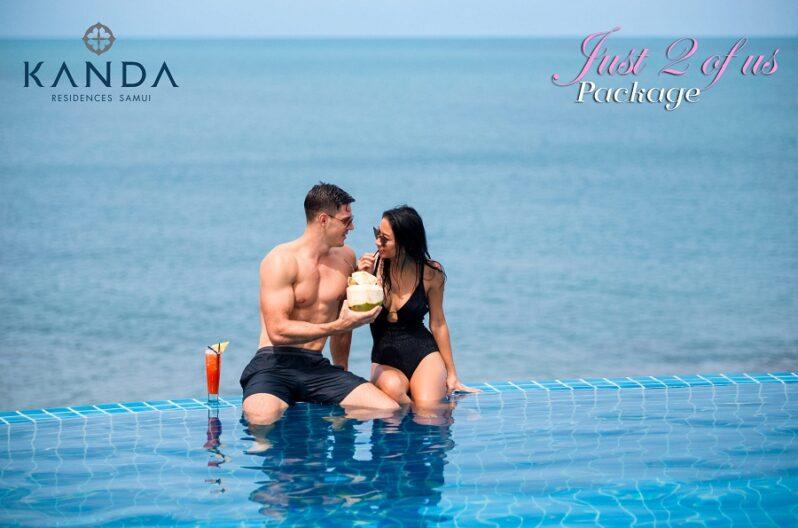 kanda-residences-pool-villa